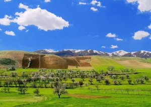 nature of the Kurdistan