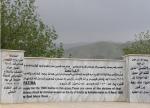 5912578-Mass_grave_Halabja_Cemetery_Halabja